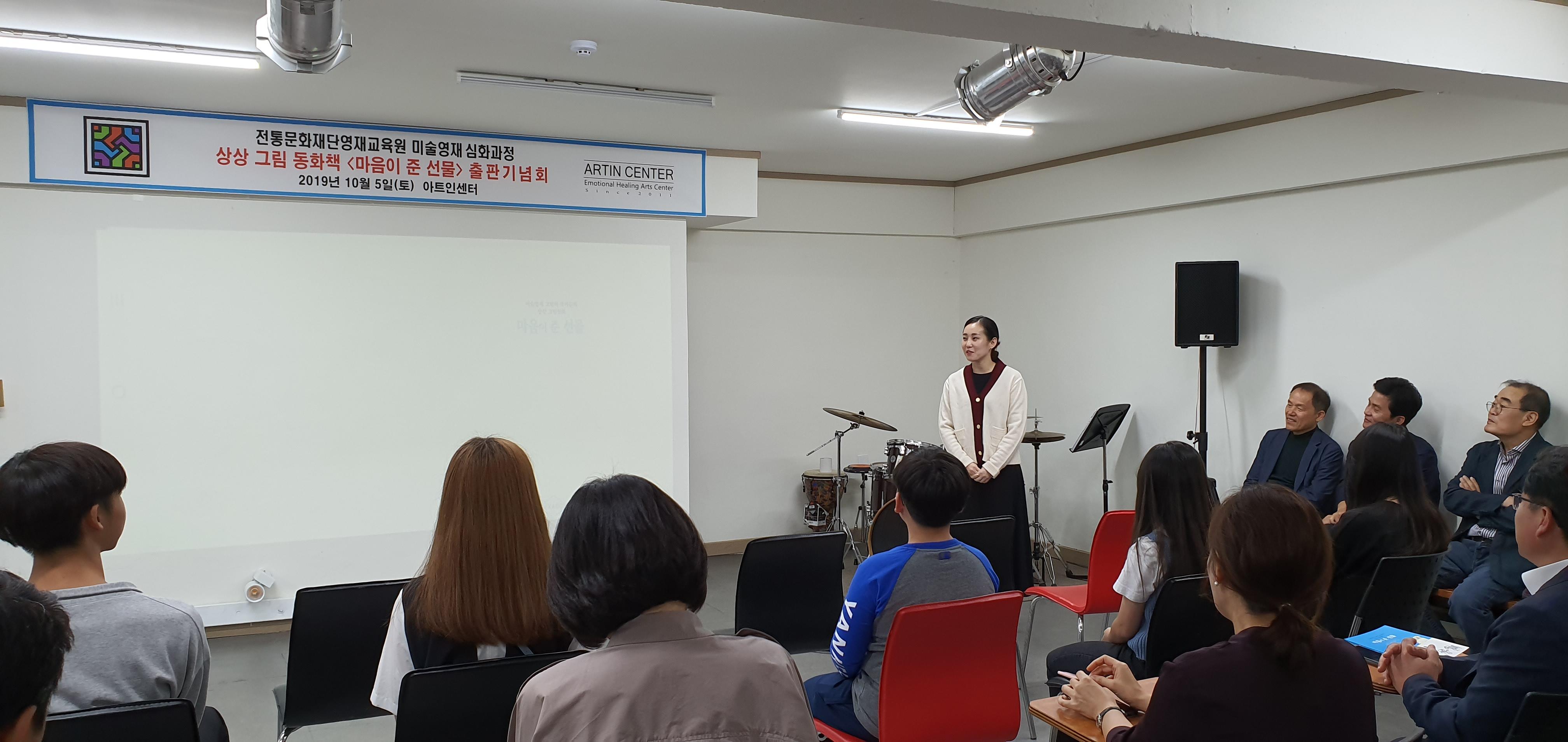 2019미술영재심화 출판기념회4.jpg